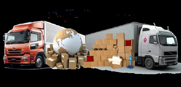 хамалски услуги, преместване